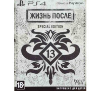 Жизнь после (Days Gone) Special Edition PS4