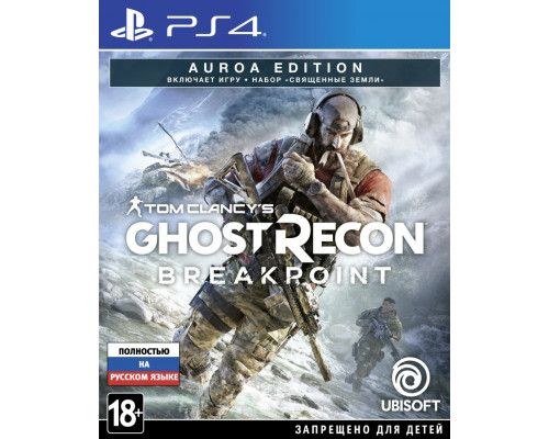 Tom Clancy's Ghost Recon: Breakpoint Auroa Edition PS4