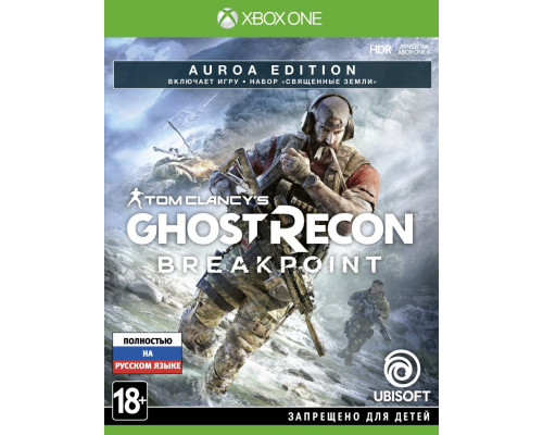 Tom Clancy's Ghost Recon: Breakpoint Auroa Edition X1